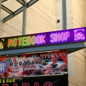outdoor-tri-color-led-sign