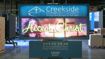 Creekside Church Custom Digital Signage